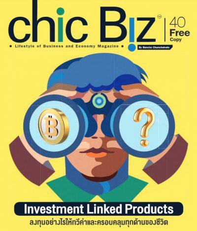 chicbiz-v40-cover