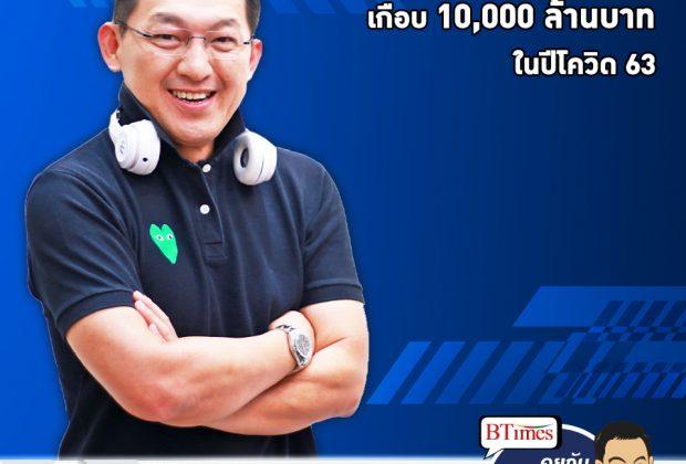 คุยกับบัญชา EP.405: นักลงทุนต่างชาติแห่ลงทุนในไทยปี 63 สูงถึง 10,000 ล้านบาท