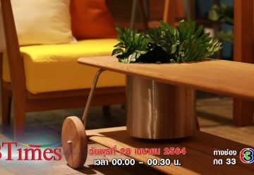 BTimes : Promote รายการ BTimes 28 เมษายน 2564 เวลา 00.00 - 00.30 น.