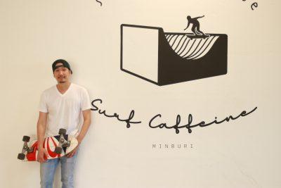 Surf Skate จาก SurfCaffeine