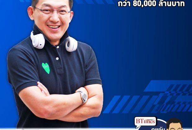 คุยกับบัญชา EP.453: นักลงทุนต่างชาติแห่เทขายหุ้นไทยกว่า 80,000 ล้านบาท